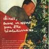 2014-01-23-chinois-encore-un-effort-pour-etre-revolutionnaires